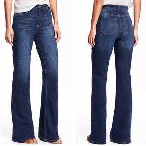 NWT Old Navy High-Waist Flare Jeans